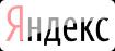 Виджет для Яндекса