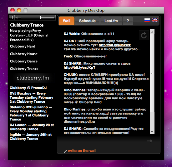 Clubberry Desktop 1.0