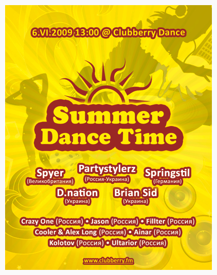 summerdance