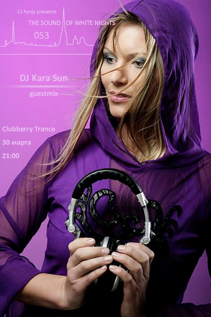DJ Kara Sun