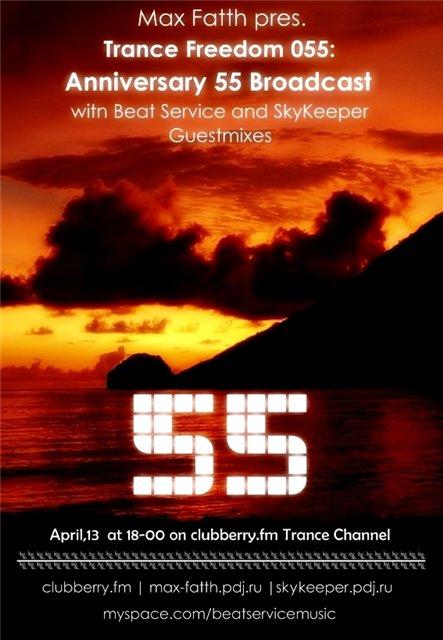 Beat Service и SkyKeeper на Clubberry Trance