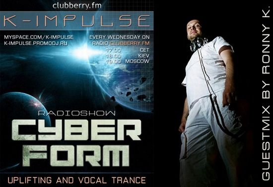 Ronny K на Clubberry Trance