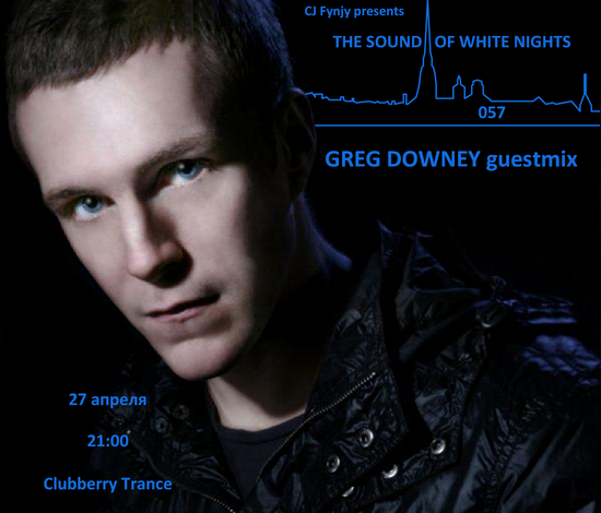 Greg Downey on Clubberry Trance