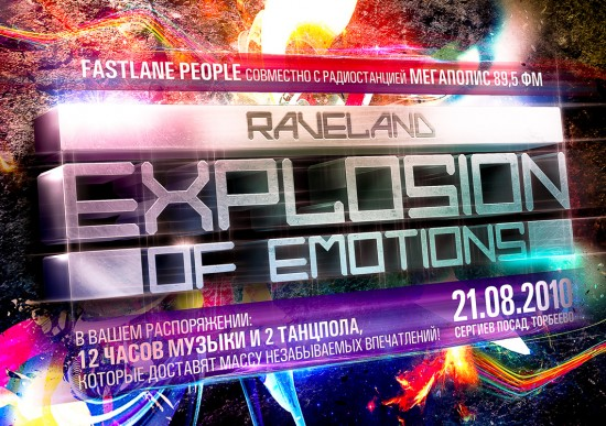 RAVELAND: Explosion Of Emotions 01