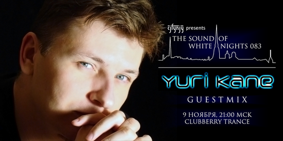 Yuri Kane on Clubberry Trance