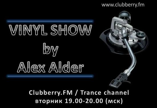 Alex Alder