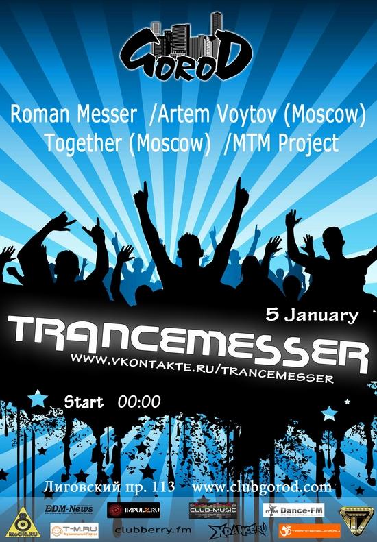 Trancemesser